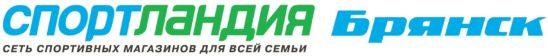 Спортландия Брянск